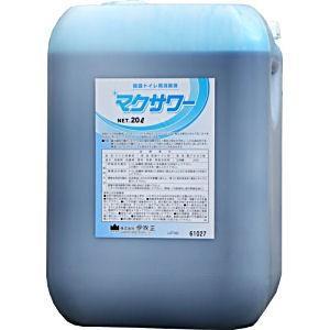 仮設トイレ用消臭剤マクサワー20リットル 【送料無料】|ka-dotcom