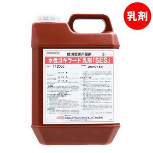 ゴキブリ トコジラミ駆除 殺虫剤 水性ゴキラート乳剤ES 2L【送料無料】 ka-dotcom