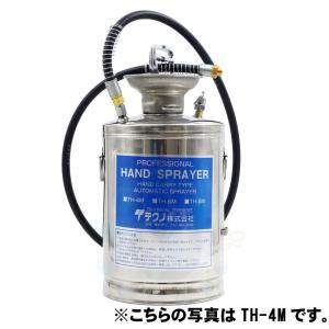 テクノハンドスプレヤー TH-8M 8L用 ステンレススプレヤー!業務用 【送料無料】|ka-dotcom