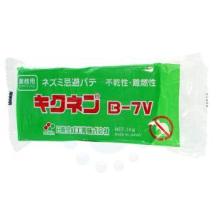 ねずみ防鼠工事用パテ!キクネンB-7V[柔らかめ] 1kg|ka-dotcom
