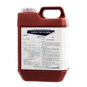 チクングニア熱 デング熱 ジカ熱 感染症媒介蚊 対策 スミチオンNP-FL「SES」 2kg 【第2類医薬品】|ka-dotcom