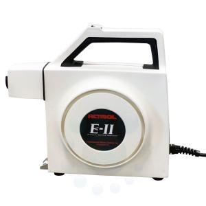 ULV専用噴霧機 E-2|ka-dotcom