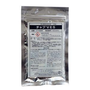 【商品名】チャブVES  【容量】100g 【主成分】ピレスロイド系化合物、ピリプロキシフェン  【...