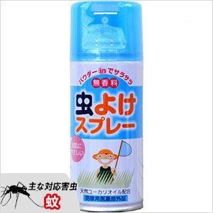 虫除けスプレー L.T 虫よけスプレー 180ml 蚊よけ、マダニ対策にも|ka-dotcom