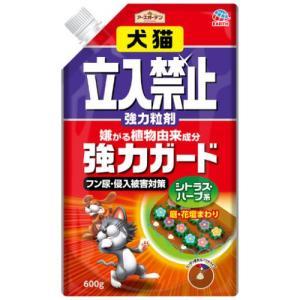 アースガーデン 犬猫立入禁止強力粒剤 600g|ka-dotcom