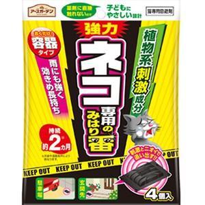 猫忌避剤 ネコよけ ネコ専用のみはり番 4個入 容器タイプ 天然由来成分|ka-dotcom