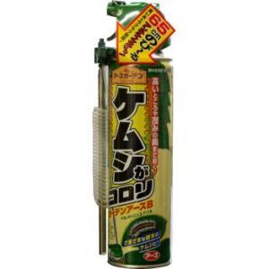 ケムシがコロリ 420ml 【農薬】のび〜るアンテナノズルで高いところのケムシを一撃 毛虫[ケムシ]駆除スプレー|ka-dotcom