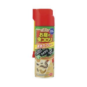 アースガーデン お庭の虫コロリ速効スプレー 480ml  アース製薬 ka-dotcom