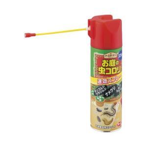 アースガーデン お庭の虫コロリ速効スプレー 480ml  アース製薬 ka-dotcom 02