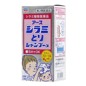 アース製薬 アースシラミとりシャンプー 100ml 【第2類医薬品】|ka-dotcom