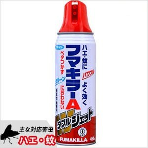 【商品名】フマキラーAダブルジェット   【容量】450ml  【有効成分】d-T80-フタルスリン...