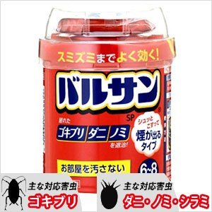 ゴキブリ、ノミ、ダニ駆除にバルサン 6-8畳用 [20g] 【第2類医薬品】くん煙剤|ka-dotcom