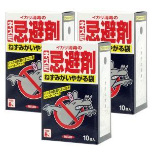 ネズミ忌避剤 イカリ消毒 ねずみがいやがる袋 ka-dotcom
