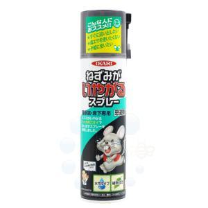 ネズミを追い払うスプレー 水性タイプ ねずみがいやがるスプレー 320ml|ka-dotcom