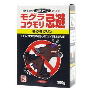 モグラ・コウモリ忌避剤 モグラクリン 300g 錠剤タイプ|ka-dotcom