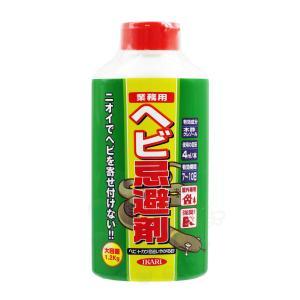 蛇・トカゲ忌避剤 ヘビ・トカゲ忌避いやがる砂 1.2kg|ka-dotcom