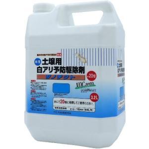 シロアリ 白あり 土壌用 白アリ予防駆除剤 水性 ジノテクト 3.2L 土壌用 ケミプロ化成|ka-dotcom