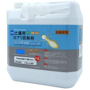 シロアリ 白あり 土壌用 白アリ防除剤 水性 ジノテクトスプレッド4L 土壌用[原液使用]ケミプロ化成|ka-dotcom