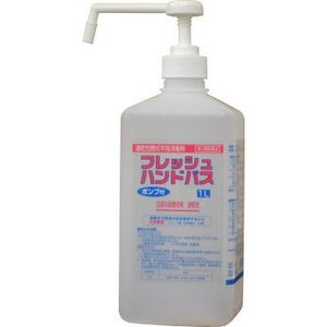 昭和製薬 手指の殺菌消毒 フレッシュハンドパス 1Lポンプ付 【第3類医薬品】|ka-dotcom