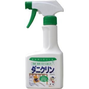 ダニクリン 無香料タイプ 250ml 本体 UYEKI(ウエキ)