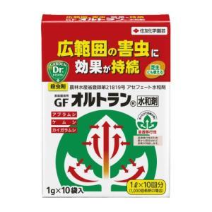 家庭園芸用GFオルトラン水和剤 [1g×10袋] 住友化学園芸 [殺虫剤] ka-dotcom