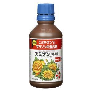 スミソン乳剤 スミチオンとマラソンの混合剤 300ml 住友化学園芸 [殺虫剤]|ka-dotcom