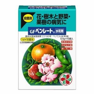 住友化学園芸 GFベンレート水和剤 (0.5g×10) ka-dotcom
