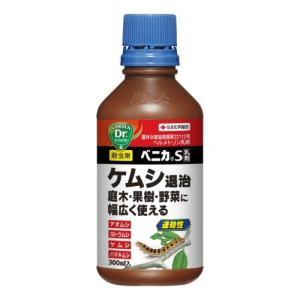 ベニカS乳剤 ケムシ退治 300ml 住友化学園芸 [殺虫剤]|ka-dotcom