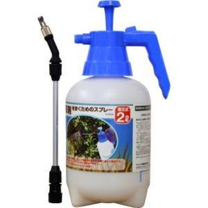 除草剤をまくためのスプレー 2Lタンク 除草剤専用ノズルで散布に最適|ka-dotcom