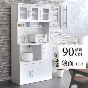 食器棚 鏡面 レンジ台 レンジボード キッチン 開き戸 キッチンボード 幅90  YOG|ka-grande