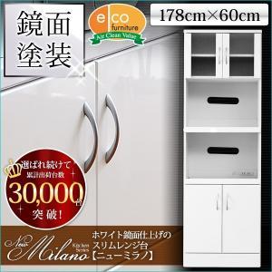 食器棚 レンジ台 60 YOG|ka-grande