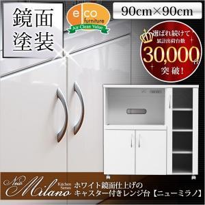 食器棚 収納 おしゃれ レンジ台 YOG|ka-grande