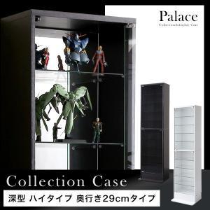 コレクションボード コレクションケース コレクションラック ...