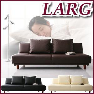 座面広々64cm!ソファベッドとは思えない座面の広さの、モダンソファベッド「LARG」ラルグ SALE セール|ka-grande