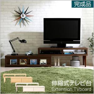 テレビ台 テレビボード コーナー テレビラック ローボード ...