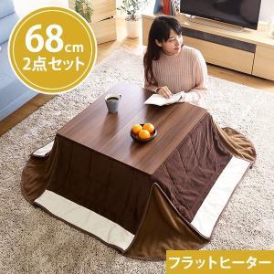 フラットヒーターこたつ(正方形・80cm幅)(こたつテーブル+掛布団の2点セット) YOG|ka-grande