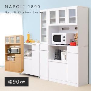 食器棚 収納 おしゃれ 北欧 レンジ台 90 YOG|ka-grande