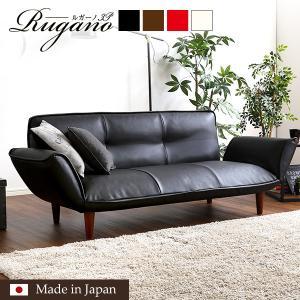 3人掛リクライニングワイドソファ(PVCレザー)ローソファ、カウチやベッドスタイルに 日本製|Rugano-ルガーノ- YOG|ka-grande