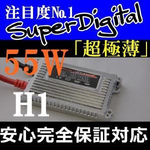 ヘッドライト HIDキット 55W H1 バルブ超薄型 HID