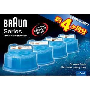 ブラウン アルコール洗浄液 メンズシェーバー用 4個入り C...
