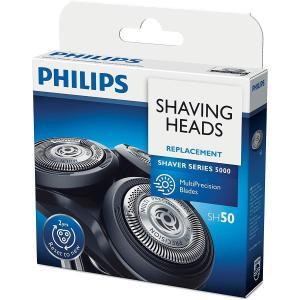 フィリップス メンズシェーバー 5000シリーズ 替刃 SH50/51 正規品