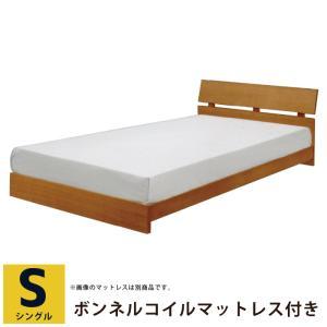 お得なマットレス付き シングルサイズ タモ突板使用 木製シングルベッド+マットレスセット巻き すのこベッド ナチュラル|kaagu-com