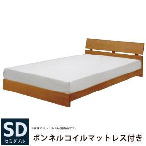 木製セミダブルベッド マットレスセット お得なマットレス付き セミダブルサイズ タモ突板使用 巻きすのこベッド ナチュラル|kaagu-com