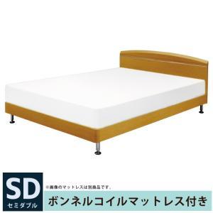 セミダブルベッド マットレス付き 木製 ベッドフレーム マットレスセット 木製ベッド ボンネルコイルマットレス 金属脚付 ナチュラル ライトブラウン|kaagu-com