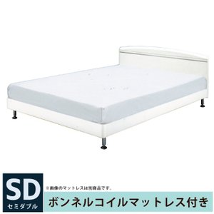 セミダブルベッド マットレス付き 木製 ベッドフレーム マットレスセット 木製ベッド ボンネルコイルマットレス 金属脚付 スノコベッド ホワイト|kaagu-com