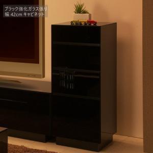 完成品 ブラックガラス張り キャビネット 幅42cm×高さ103cm リビングチェスト サイドチェスト リビングボード リビング収納 ブラック 黒|kaagu-com