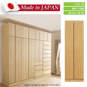 日本製《幅60cmx高さ180cm棚タイプ》天然木アルダー使用 北欧風デザイン 棚板6枚付き 扉付き シンプル 木製 リビング収納  開き戸タイプ ナチュラル kaagu-com