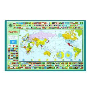 最新版 学習デスクマット 学習机マット 世界地図 裏面:漢字・かけ算九九・ローマ字 kaagu-com