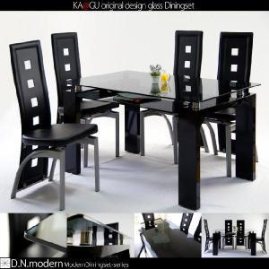 強化スモークガラス&ブラックガラスのダイニングテーブル+ハイバックチェアダイニングセット◆食卓セットダイニング5点セット食卓5点セット◆ブラック|kaagu-com