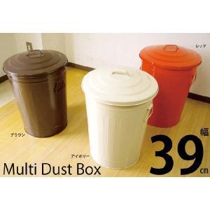 幅40×高さ50cm マルチダスト缶 49L マルチボックス ダストボックス ゴミ入れ ゴミ箱ごみ箱 くずかご ダスト BOX スチール製 アイボリー・レッド・ブラウン|kaagu-com